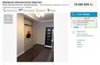 Шикарные квартиры в центре Астаны распродают за бе…